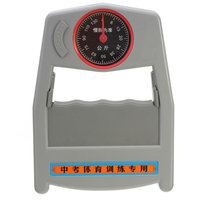 0-130Kg Hand Dynamometer Grip Sterkte Meter